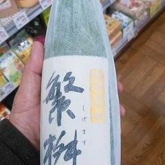 Photo taken at 成城石井 アトレ新浦安店 by Daisuke K. on 2/3/2015