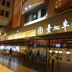 Photo taken at 捷運台北車站 MRT Taipei Main Station by Ovidio M. on 10/2/2012