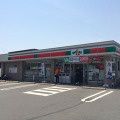 Photo taken at サークルK 鳴門スポーツパーク店 by Gonggui A. on 4/26/2014