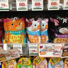 Photo taken at ユニディ Unidy 千鳥町店 by Kokoko on 6/15/2013