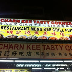 Photo taken at Meng Kee Grill Fish by Sunmyung L. on 10/1/2012