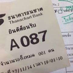 Photo taken at ธนาคารธนชาต (Thanachart Bank) by 🐻ㅇㅇRilakkuㅆa Q. on 11/27/2014