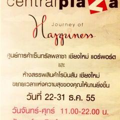Photo taken at CentralPlaza Chiangmai Airport (เซ็นทรัลพลาซา เชียงใหม่ แอร์พอร์ต) by nukorn k. on 12/22/2012