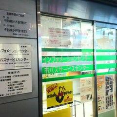Photo taken at 阪神尼崎 北側 バスロータリー by Yuki on 7/14/2015