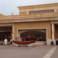 Photo taken at الاشاره المقابله لسوق السمك by tareq a. on 3/3/2014