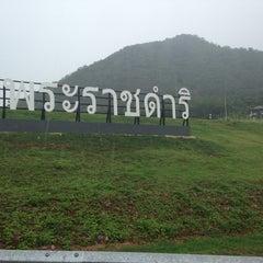 "Photo taken at โครงการชั่งหัวมัน ตามพระราชดำริ (""Chang-Hua-Mun"" Royal Initiative Project) by Title S. on 7/20/2015"