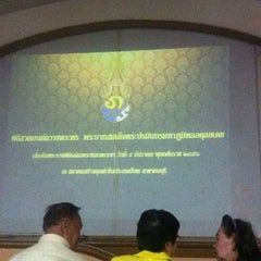 Photo taken at สมาคมสร้างคุณค่าในประเทศไทย (Soka Gakkai Thailand) by RPhon T. on 12/5/2013