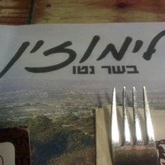 Photo taken at Limosine (לימוזין) by Ran N. on 9/22/2012