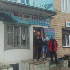 Photo taken at Избербаш by Игорь Ч. on 5/3/2015