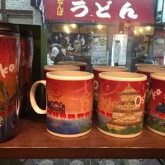 Photo taken at Starbucks Coffee なんば南海通店 by Jina P. on 5/31/2015