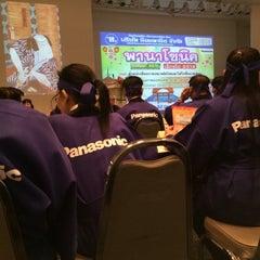 Foto tomada en บริษัท นิยมพานิช จำกัด (มหิดล) เชียงใหม่ por DreAm C. el 8/1/2014