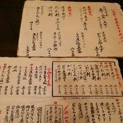 Photo taken at もつやき処 い志井 本店 by Sun K. on 7/7/2015