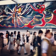 Photo taken at 京王井の頭線 渋谷駅 (IN01) by Yuu A. on 5/20/2012