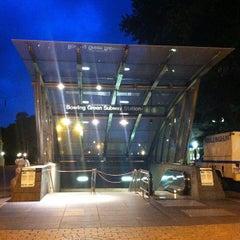 Photo taken at MTA Subway - Bowling Green (4/5) by James C. on 6/14/2012