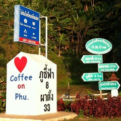 Photo taken at ภูชี้ฟ้า จังหวัดเชียงราย by Theerachai A. on 1/2/2013