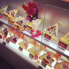 Photo taken at サーティワン アイスクリーム 海老名サービスエリア店 by Rinorinon on 11/13/2013