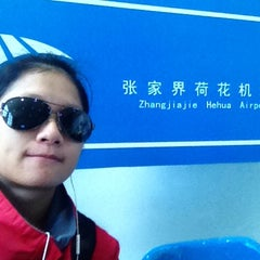 Photo taken at Zhangjiajie Hehua Airport (DYG) 张家界荷花机场 by Barros C. on 9/18/2014