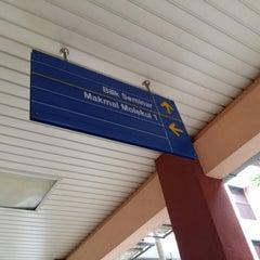 Photo taken at Makmal Kesihatan Awam Kebangsaan by Syed Muhammad A. on 3/19/2014
