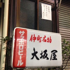 Photo taken at 大坂屋 by maswo on 12/15/2014