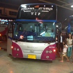 Photo taken at ชานชาลา 36 (Platform 36) by Nik on 10/28/2012