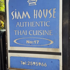 Photo taken at Siam House by phongthon 1. on 1/14/2015