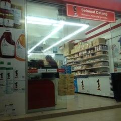 Photo taken at Kedai Rakyat 1 Malaysia by Fahmy A. on 11/19/2012