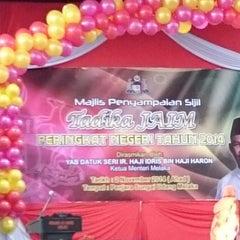 Photo taken at Kompleks Penjara Melaka by Fahmy A. on 11/2/2014