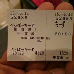 Photo taken at 甲賀流 ユニバーサル・シティウォークTM大阪店 by つじやん 開. on 5/13/2015