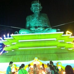 Photo taken at ศาลากลางจังหวัดพังงา by Clinton R. on 4/13/2014