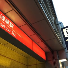 Photo taken at つくばエクスプレス 浅草駅 (TX Asakusa Sta.) by はるさきみゆな on 11/2/2014