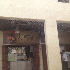 Photo taken at مطعم دلق سهيل ( سوق المباركيه ) by Saleh A. on 3/20/2013