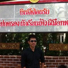 Photo taken at โรงเรียนช่างฝีมือทหาร by Tanakawee แ. on 5/11/2014