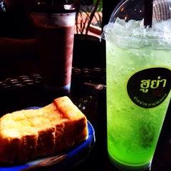 Photo taken at กาแฟฮูย่า (Coffee HooYa) by 🍃HaMsTer J. on 10/26/2015