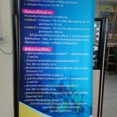รูปภาพถ่ายที่ สำนักงานประกันสังคม จังหวัดปทุมธานี โดย ekakachai c. เมื่อ 12/20/2013
