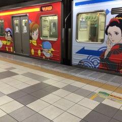 Photo taken at 陸前原ノ町駅 (Rikuzen-Haranomachi Sta.) by いわん on 1/6/2015