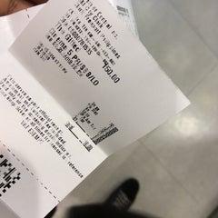 Photo taken at SM Cinemas by Carl Kevin V. on 9/5/2014