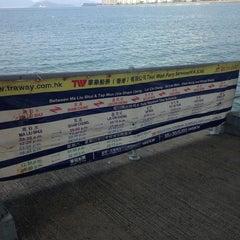 Photo taken at Ma Liu Shui Ferry Pier 馬料水渡輪碼頭 by G G. on 3/23/2014