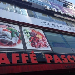 Photo taken at CAFFÉ PASCUCCI by Lilia N. on 8/30/2014