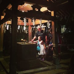 Photo taken at 駒繋神社 by $A¥O€O on 9/14/2013