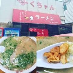 Photo taken at ふくちゃんラーメン 田隈本店 by Yohkoh A. on 9/24/2015