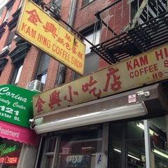 Photo taken at Kam Hing Coffee Shop by Tim C. on 6/16/2013