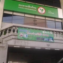 Photo taken at ธนาคารกสิกรไทย (KASIKORNBANK) by suraphong f. on 1/6/2013