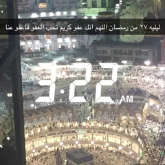 Photo taken at Mövenpick Hotel & Residences Hajar Tower Makkah by Dema ♐. on 7/14/2015