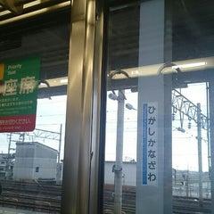 Photo taken at 東金沢駅 (Higashi-Kanazawa Sta.) by mona c. on 3/4/2015