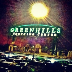 Photo taken at Greenhills Shopping Center by Apple M. on 8/19/2012