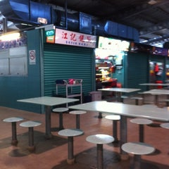 Photo taken at Alexandra Village Food Centre by Richard S. on 4/23/2012
