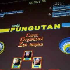 Photo taken at Lembaga Hasil Dalam Negeri (LHDN) by MUHANAZ on 7/1/2012