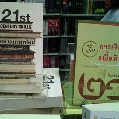 Photo taken at ศูนย์หนังสือจุฬาฯ (Chulabook) by Monthon S. on 6/25/2012