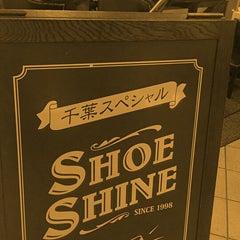 Photo taken at 千葉スペシャル by Takashi on 12/18/2013