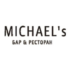 Photo taken at Michael's by Alexandr K. on 4/17/2012